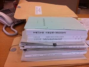 9月22日 第310回 定例兵庫県議会(9月議会)開会