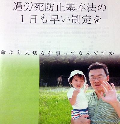 6月4日~12日 第318回定例兵庫県議会