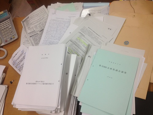 9月24日~10月25日 第319回 定例兵庫県議会