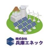 新電力販売会社「兵庫エネック」